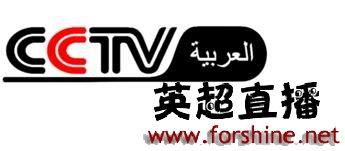 cctv中视购物频道_中央电视台_中央电视台直播_CCTV电视台|节目表