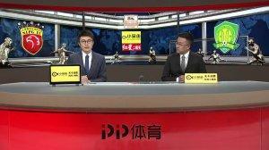 2018年05月05日 中超联赛 上海上港vs北边京国装置 全场录像高清回放