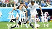 2018年07月06日 世界杯1/4决赛 乌拉圭vs法国 全场录像高清回放