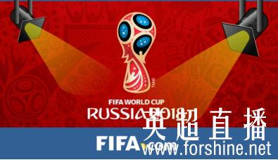 【世界杯聚焦】连续两日无比赛 三狮周六撼比利时争季军