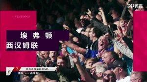 2018年09月16日 英超联赛 狼队vs伯恩利 全场录像高清回放